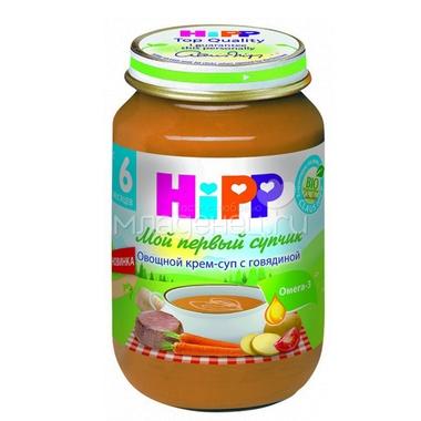 Пюре Hipp Мой первый супчик 190 гр Овощной с говядиной (с 6 мес)