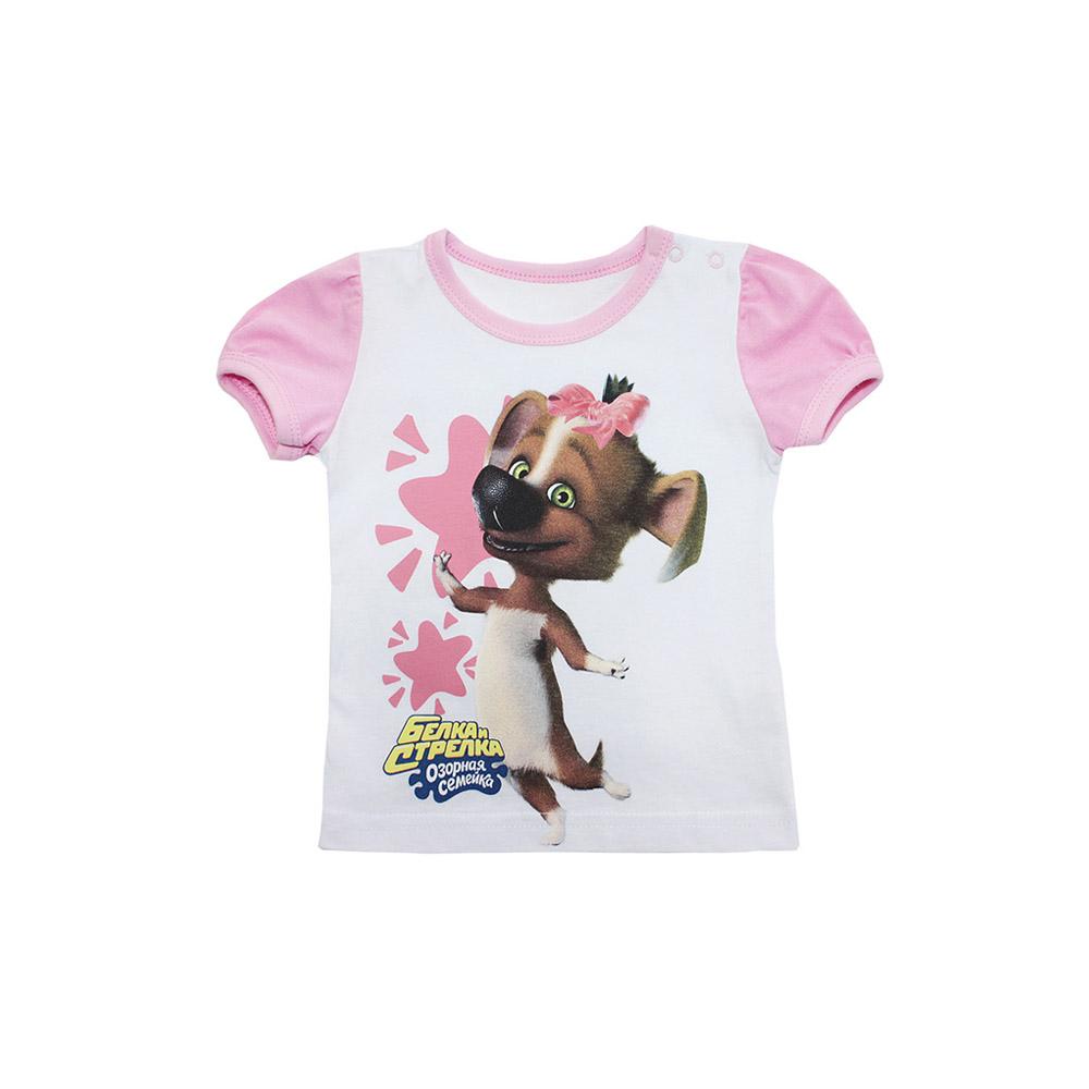 Футболка Котмаркот Озорная семейка-Белка и Стрелка (Дина) рост 92 розовый<br>