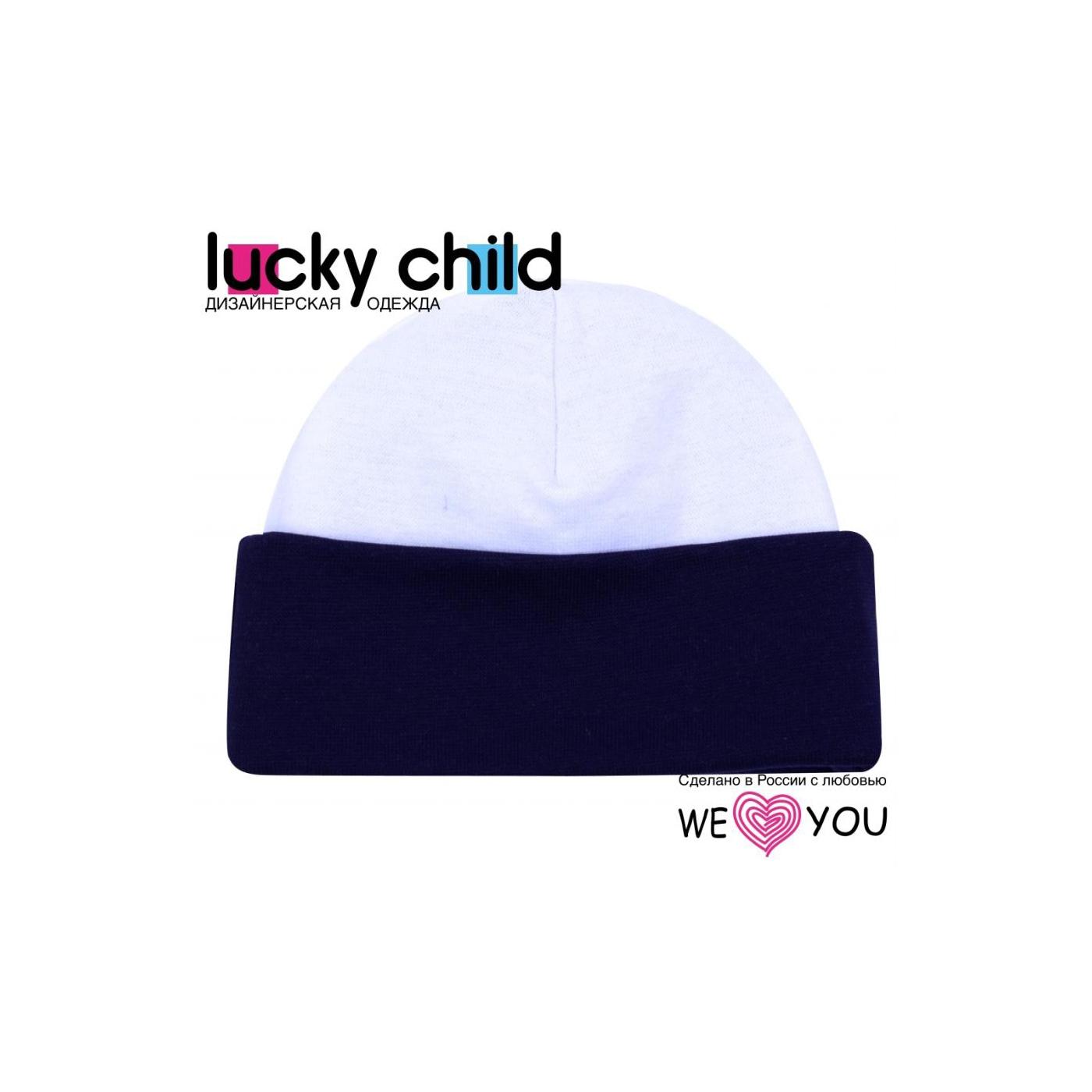 ������� Lucky Child ������� �������� ������ 47