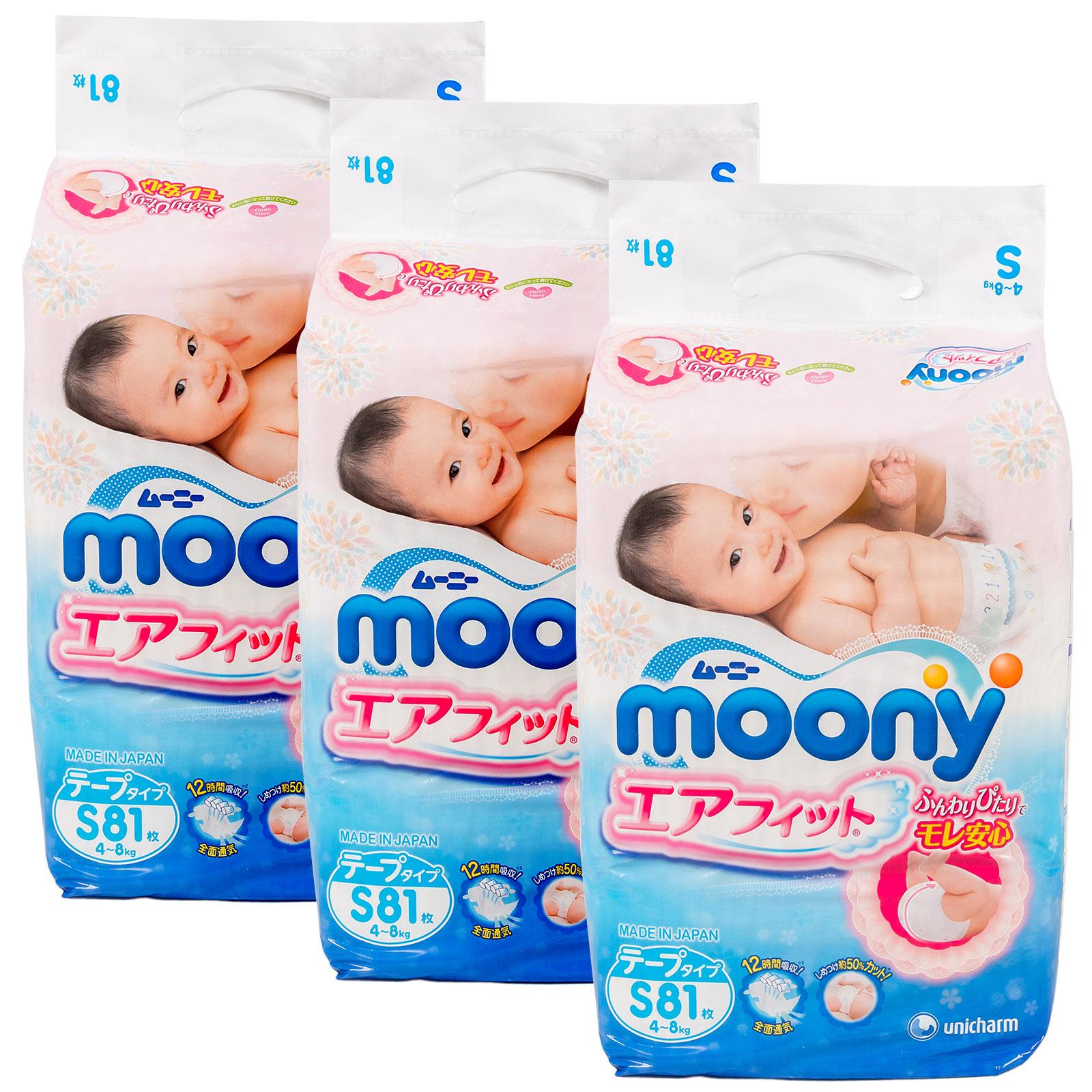����� Moony � 4 ���������� S