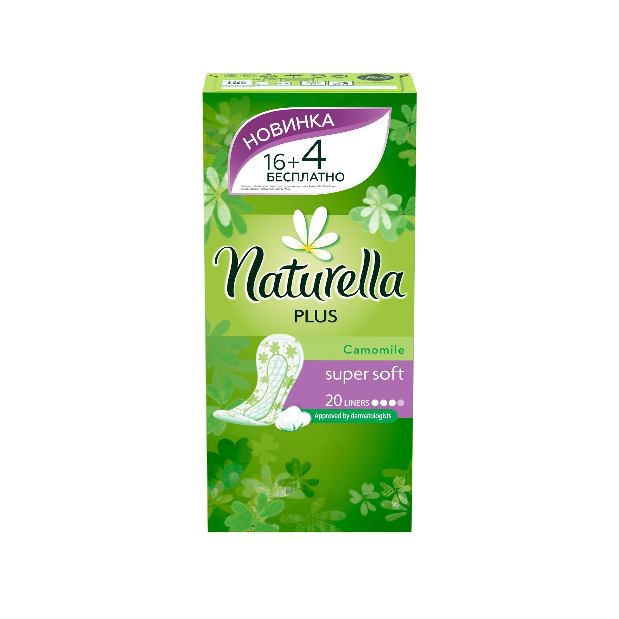 Прокладки гигиенические Naturella ежедневные Plus Camomile 20Шт.<br>