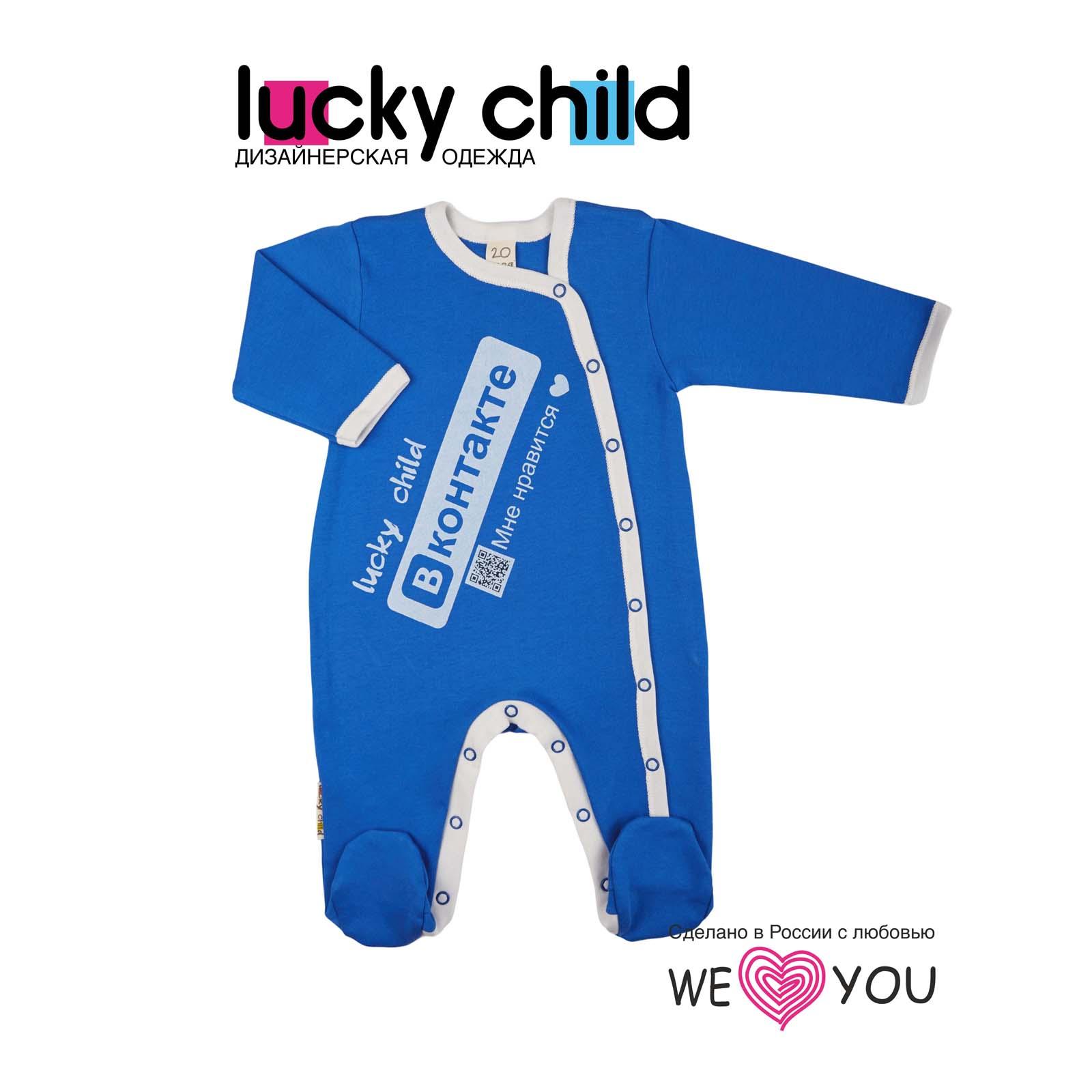 Комбинезон Lucky Child с надписью Вконтакте размер 56<br>