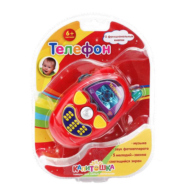 Развивающая игрушка Умка Барбоскины Телефон