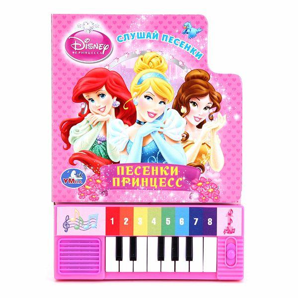 Книга-пианино Умка Disney Принцессы Песенки Принцесс<br>