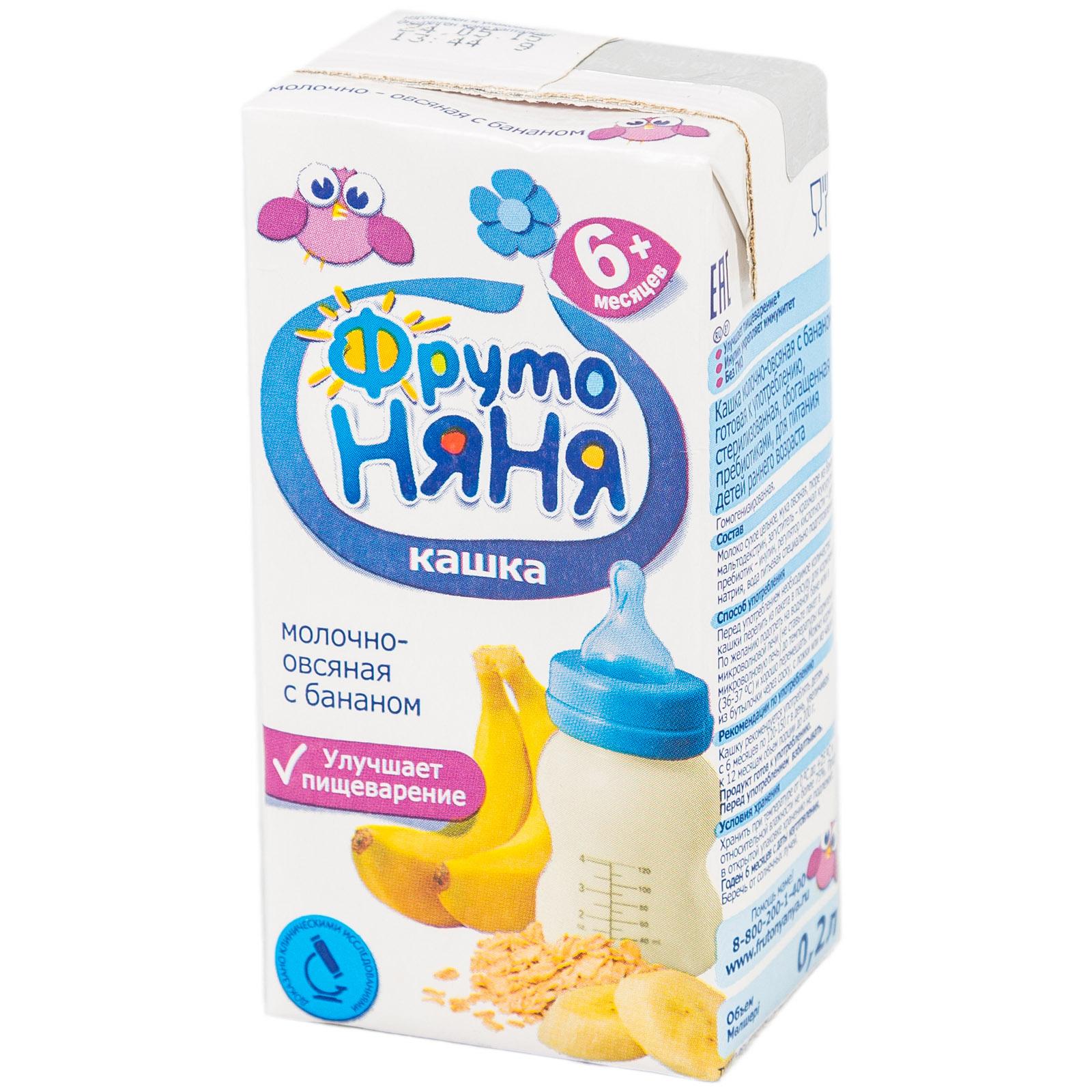 Каша Фрутоняня молочная 200 гр (готовая к употреблению) Овсяная с бананом (с 6 мес)<br>