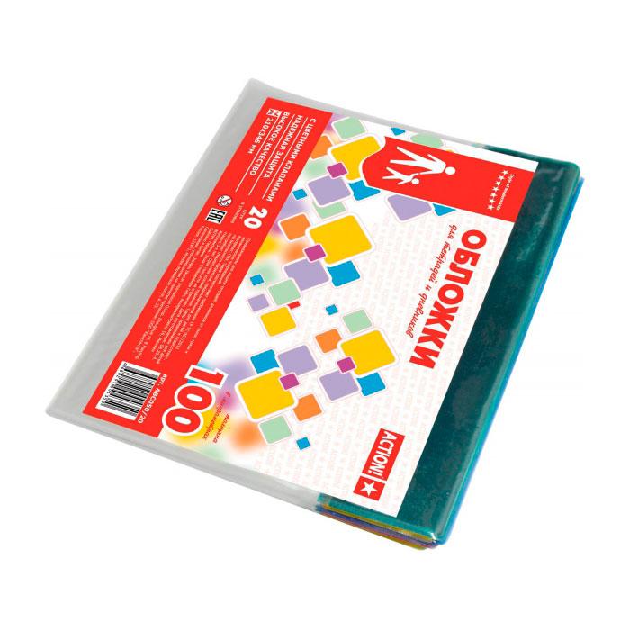 Набор обложек для дневников и тетрадей ACTION! С цветными клапанами 210х346 20 штук<br>