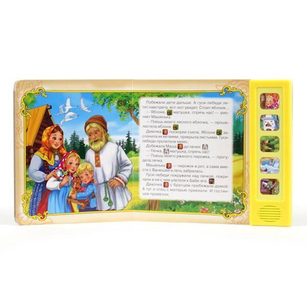 Книга Умка с 5 звуковыми кнопками Русские народные сказки Гуси-Лебеди