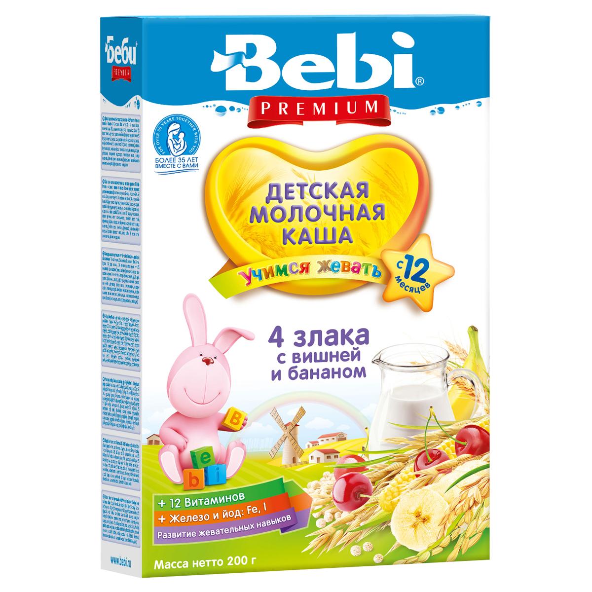 Каша Bebi Junior из 4 злаков 200 гр Мюсли вишня банан с молоком (с 12 мес)