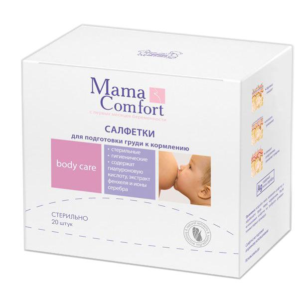 Салфетки для груди Mama Com.fort подготовка к кормлению 20 шт<br>