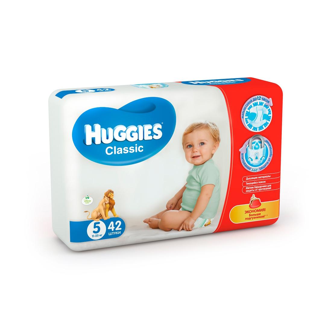 Подгузники Huggies Сlassic 11-25 кг (42 шт) Размер 5<br>