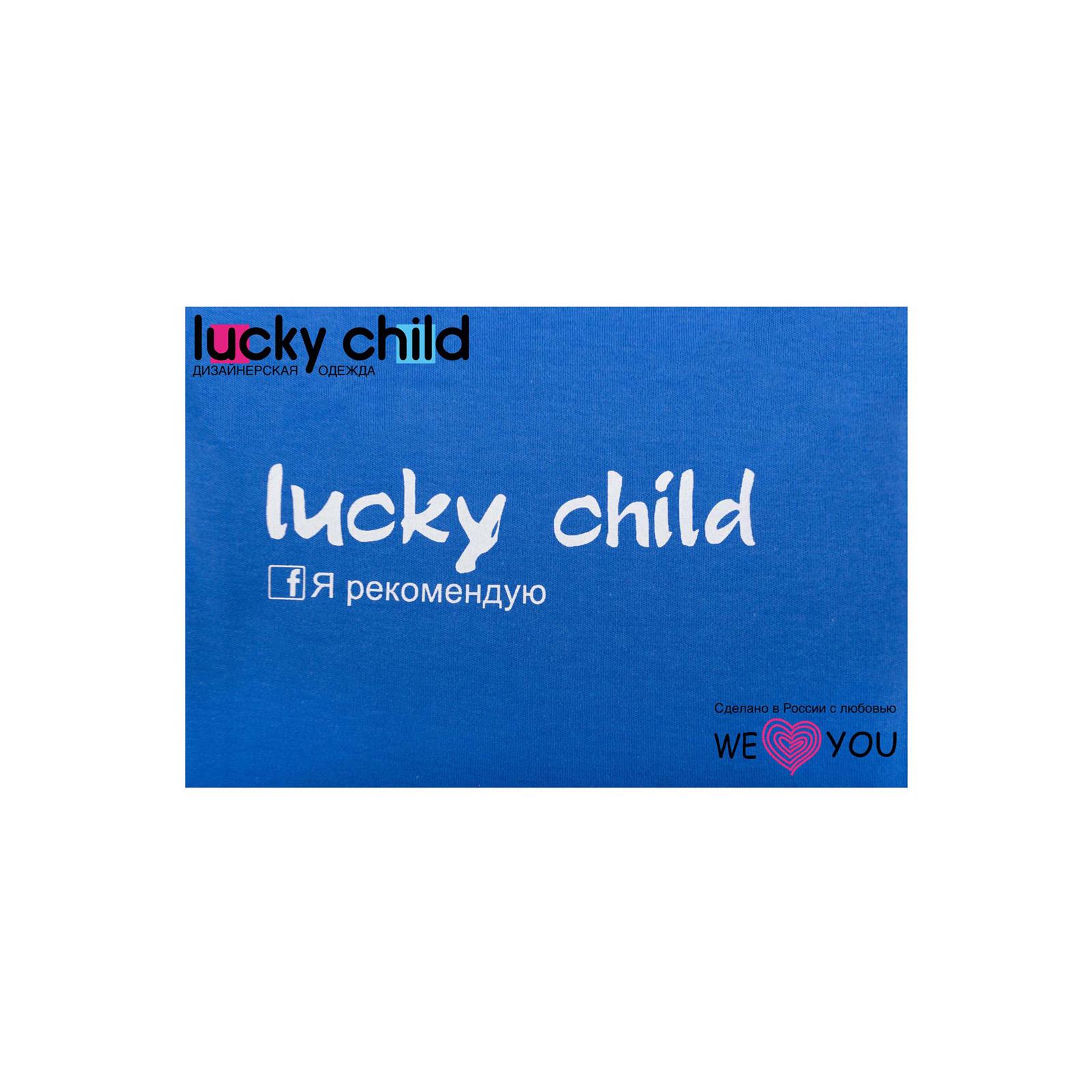 Распашонка на кнопке Lucky Child размер 50