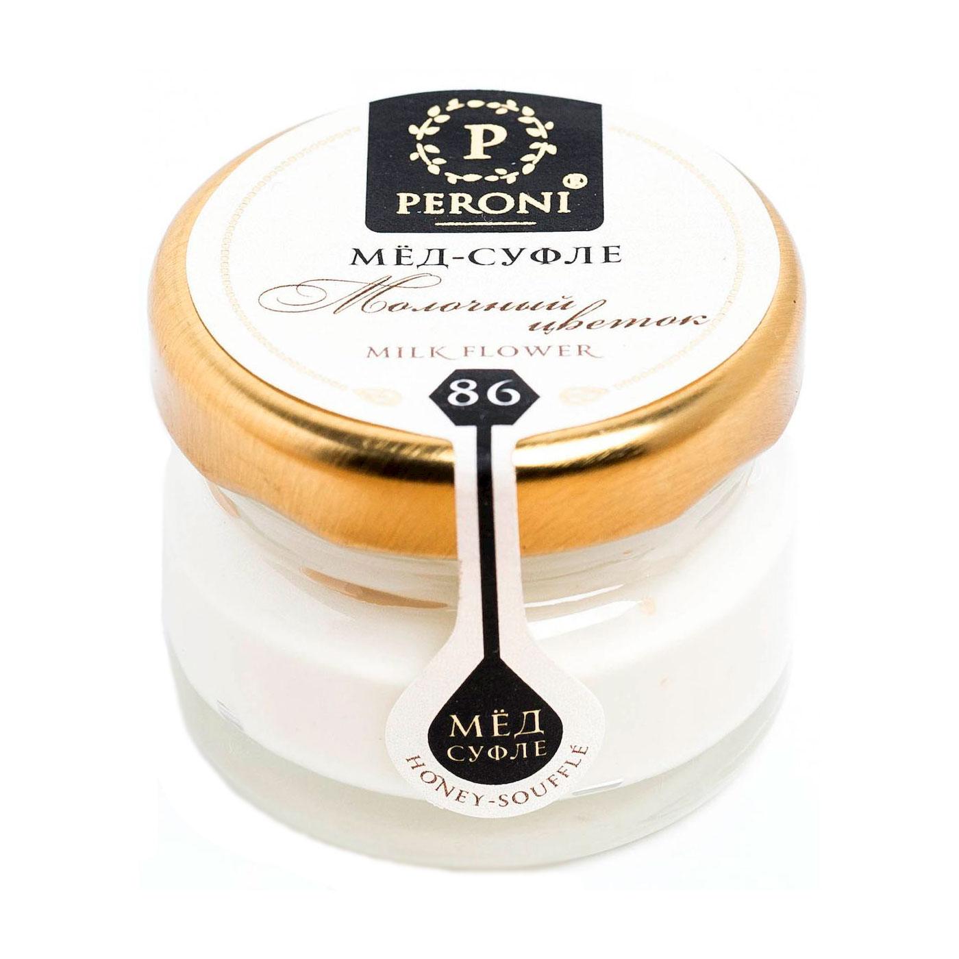 Мёд-суфле Peroni Honey 30 мл Молочный цветок (маленькая)<br>