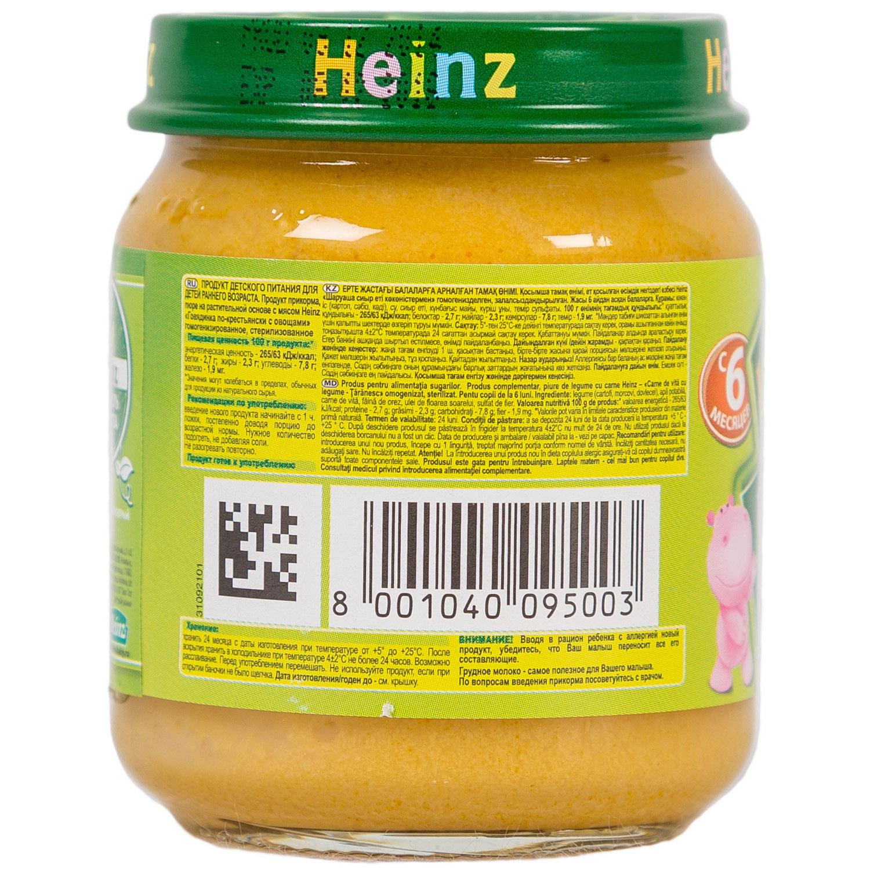 Пюре Heinz мясное с овощами 120 гр Говядина по-крестьянски (с 6 мес)