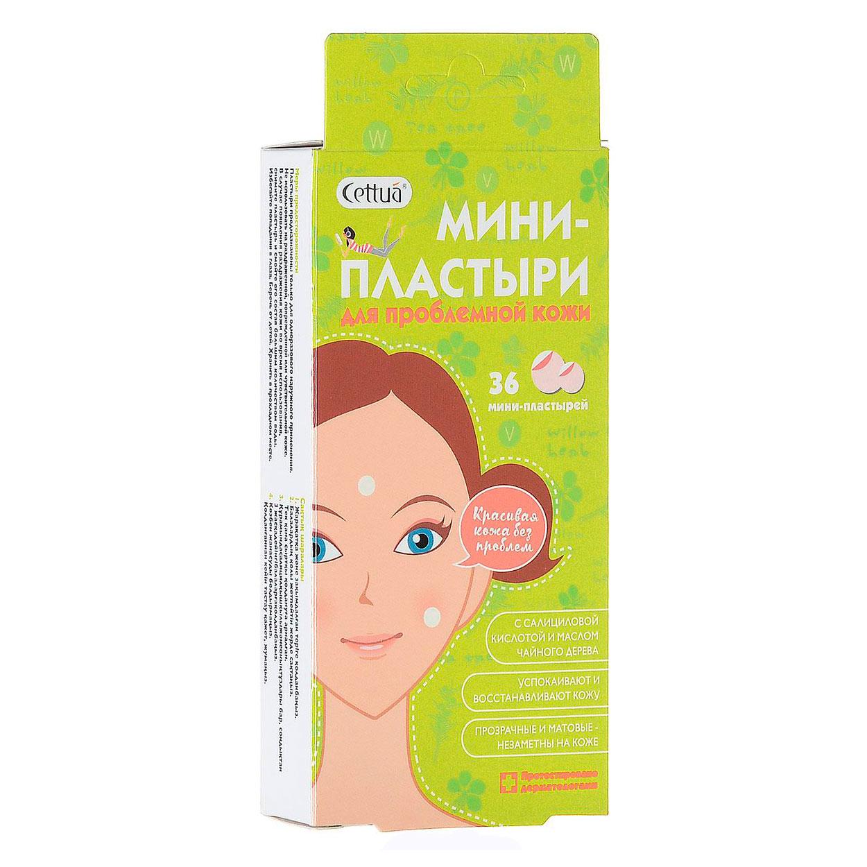 Мини пластыри для проблемной кожи Cettua 36 шт<br>