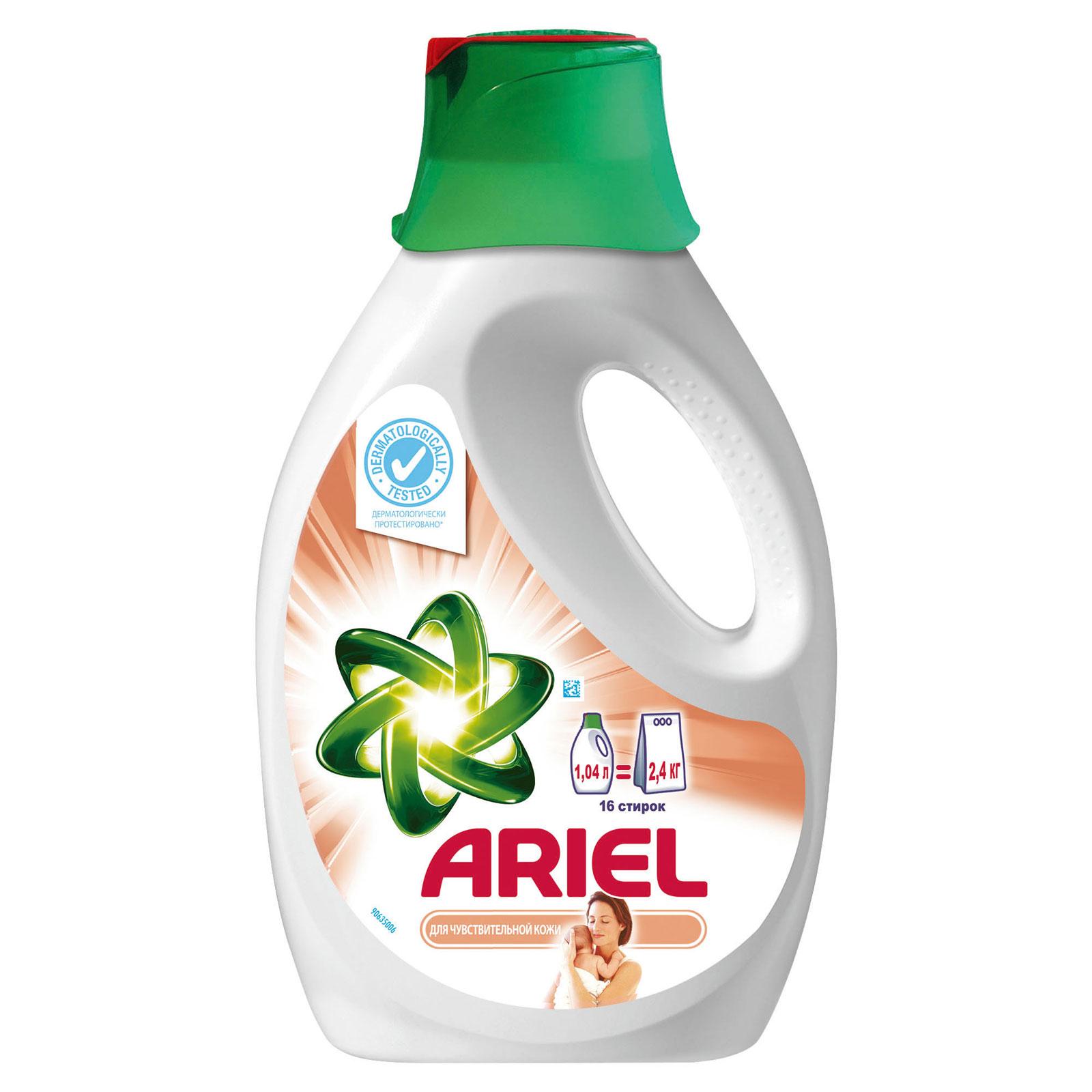 Гель для стирки Ariel Для чувствительной кожи 1,04л<br>