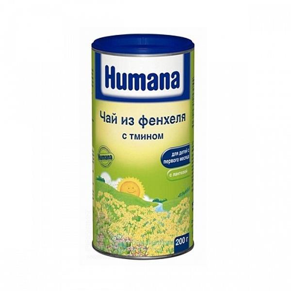 Чай детский Humana 200 гр Фенхель тмин (с 1 мес)<br>