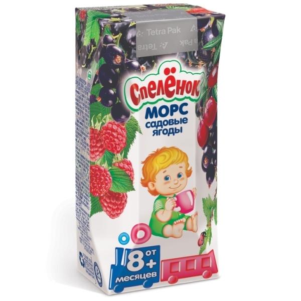 Морс Спеленок 200 мл (тетрапак) Садовые ягоды (с 8 мес)