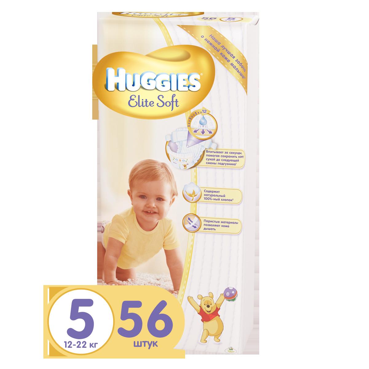 Подгузники Huggies Elite Soft Mega Pack 12-22 кг (56 шт) Размер 5<br>