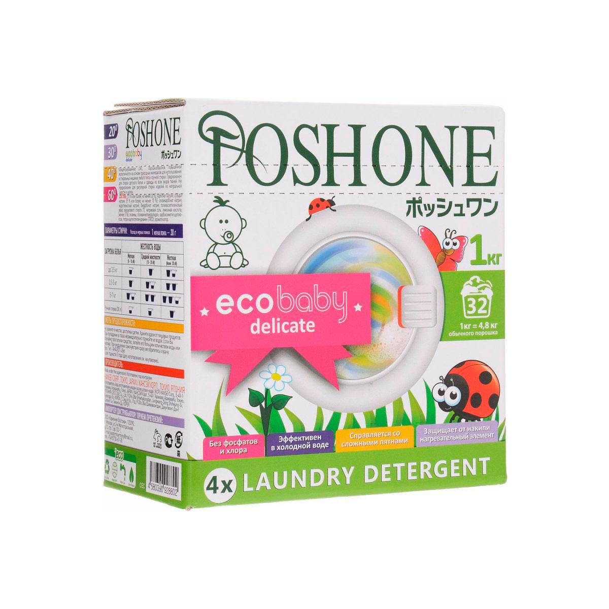 ���������� ������� Posh one Eco BABY DELIKATE 1 ��
