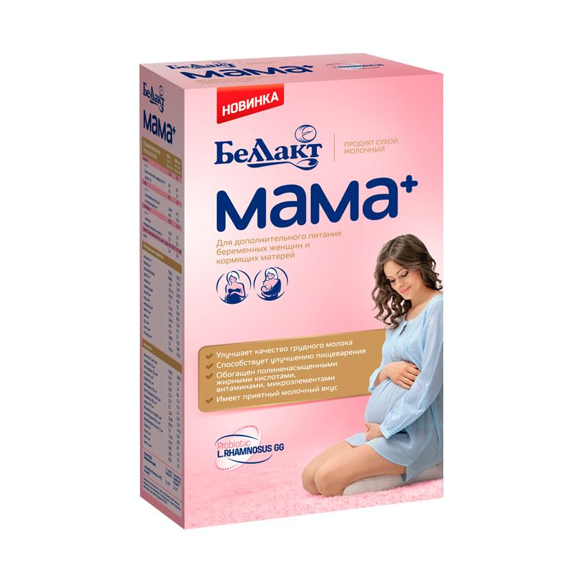 Сухая смесь БЕЛЛАКТ для беременных и кормящих женщин 400 гр<br>