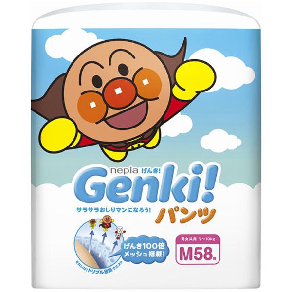 ������� Genki 7-10 �� (58 ��) ������ M