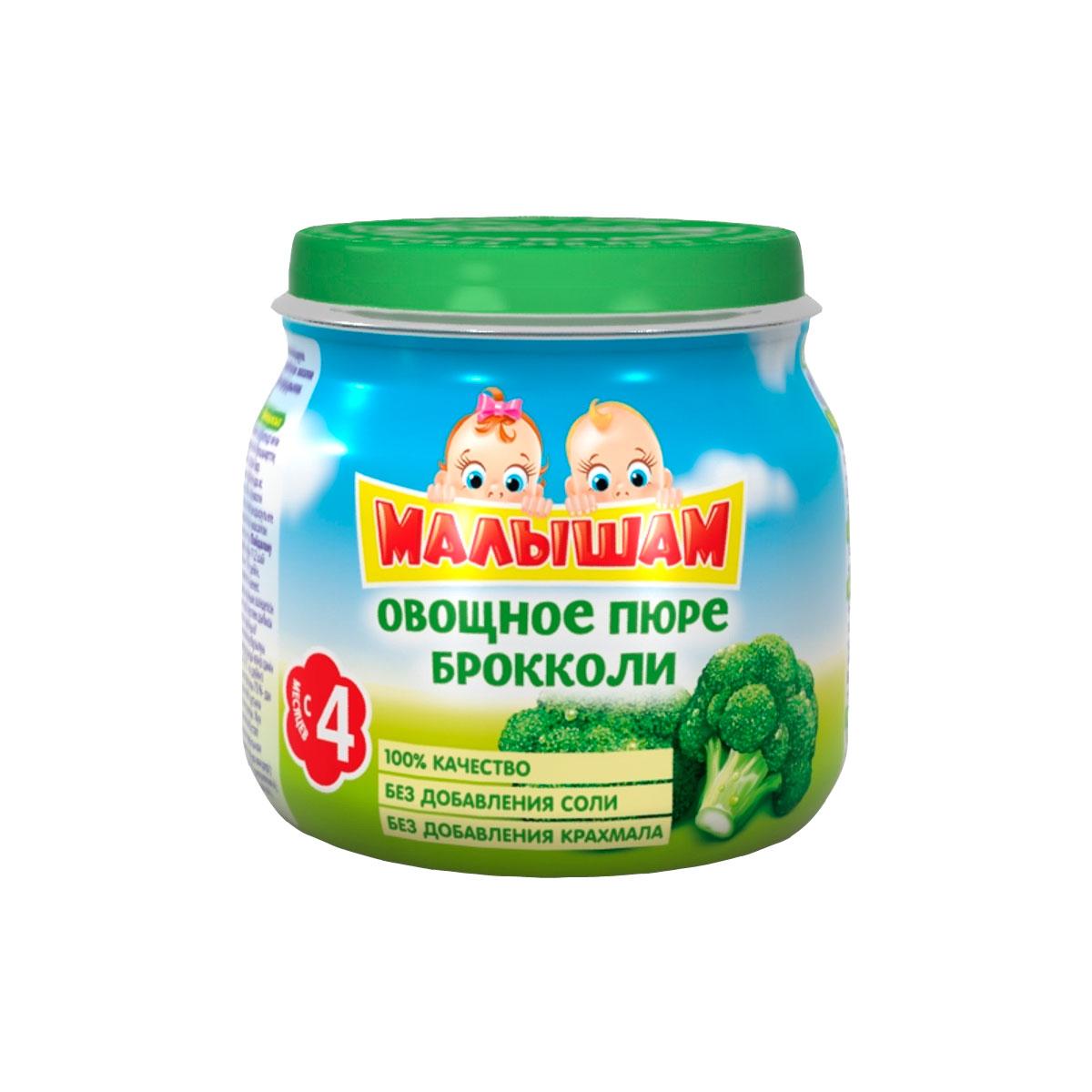 Пюре Малышам овощное 75 гр Брокколи (с 4 мес)<br>
