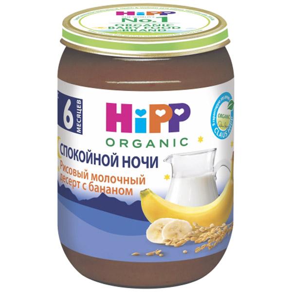 Каша Hipp Спокойной ночи 190 гр Рис с молоком и бананом (с 6 мес)<br>