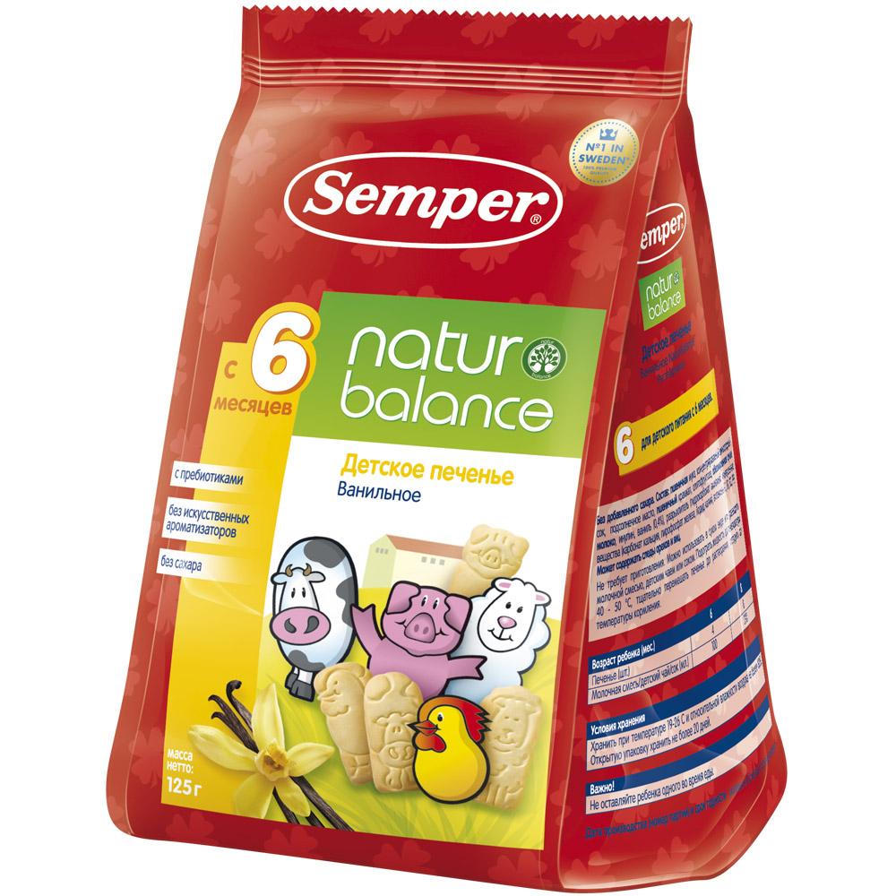 Печенье Semper с 6 мес 125 гр Ферма ванильное<br>