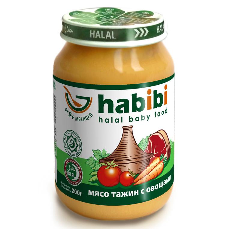���� Habibi ������ � ������� 200 �� ���� ����� � ������� (� 9 ���)