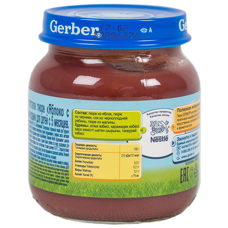 ���� Gerber ��������� 130 �� ������ � ������� ������� (1 �������)