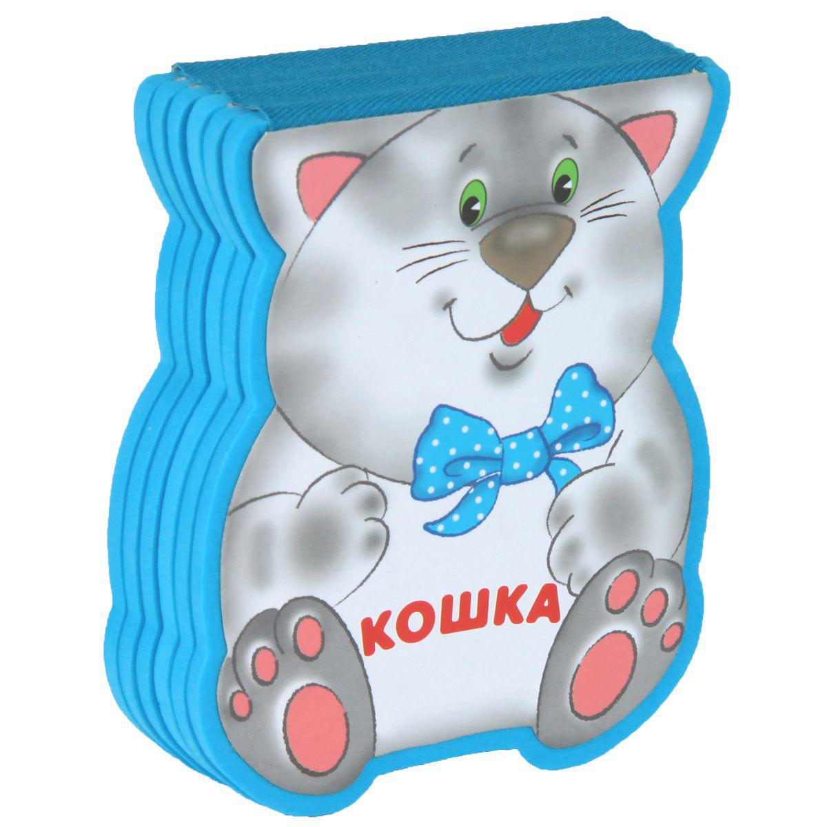 Забавные зверушки Школа семи гномов Кошка (EVA)<br>