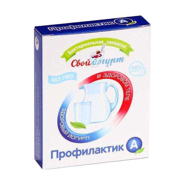Закваска для приготовления ПрофилактикА (с 1 года) 1 гр 5 шт<br>