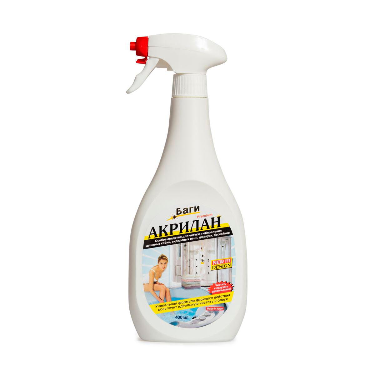 Средство Bagi 400 мл для чистки и обновления  акриловых ванн, душевых кабин и бассейнов<br>