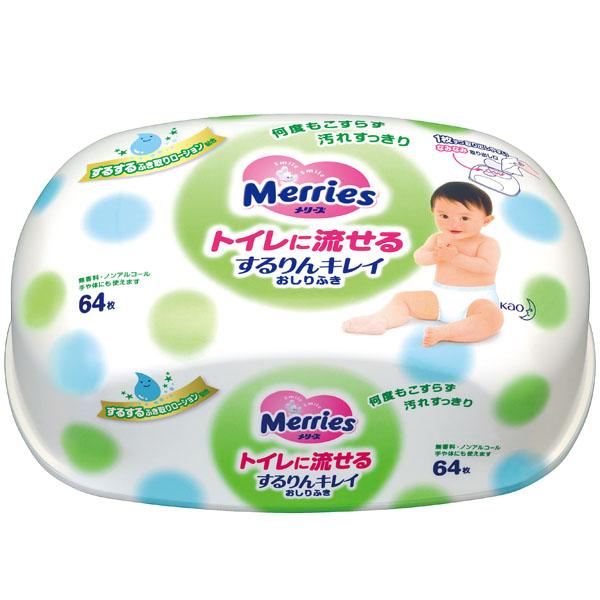 �������� ������� Merries � 3 ������� (���������) 64 ��