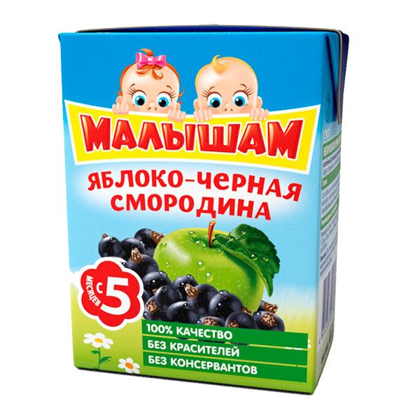 Нектар Малышам 200 мл (тетрапак) Яблоко с черной смородиной (с 5 мес)<br>
