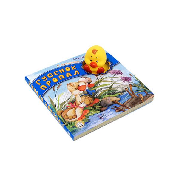 Книги-игрушки Ловкие пальчики.Гусенок пропал<br>
