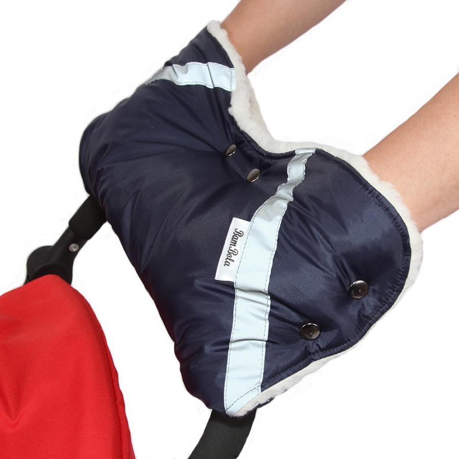 Муфта Bambola для коляски шерстяной мех плащевка кнопки Темно-Синий<br>