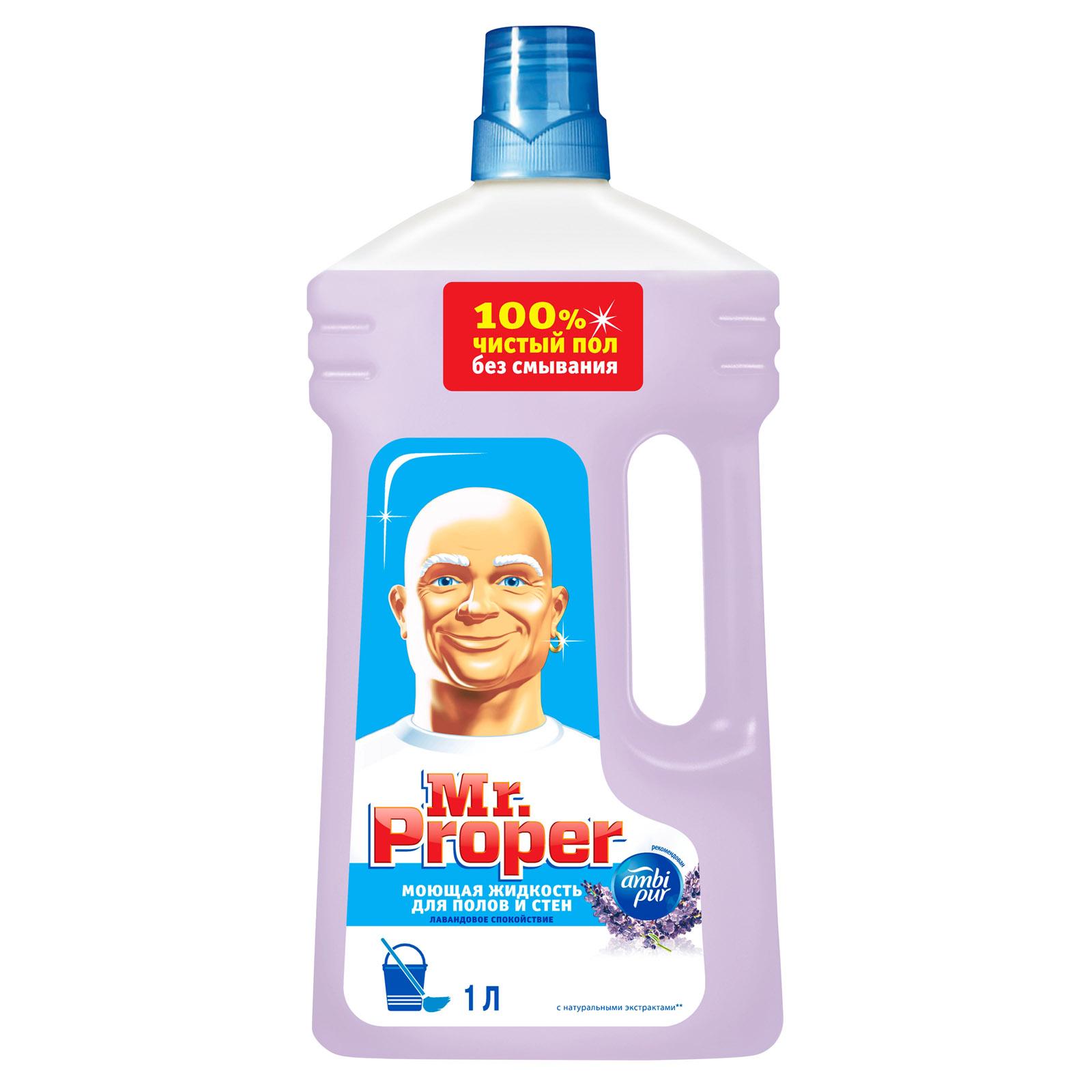 Средство для мытья полов и стен Mr Proper 1 л Лавандовое Спокойствие<br>