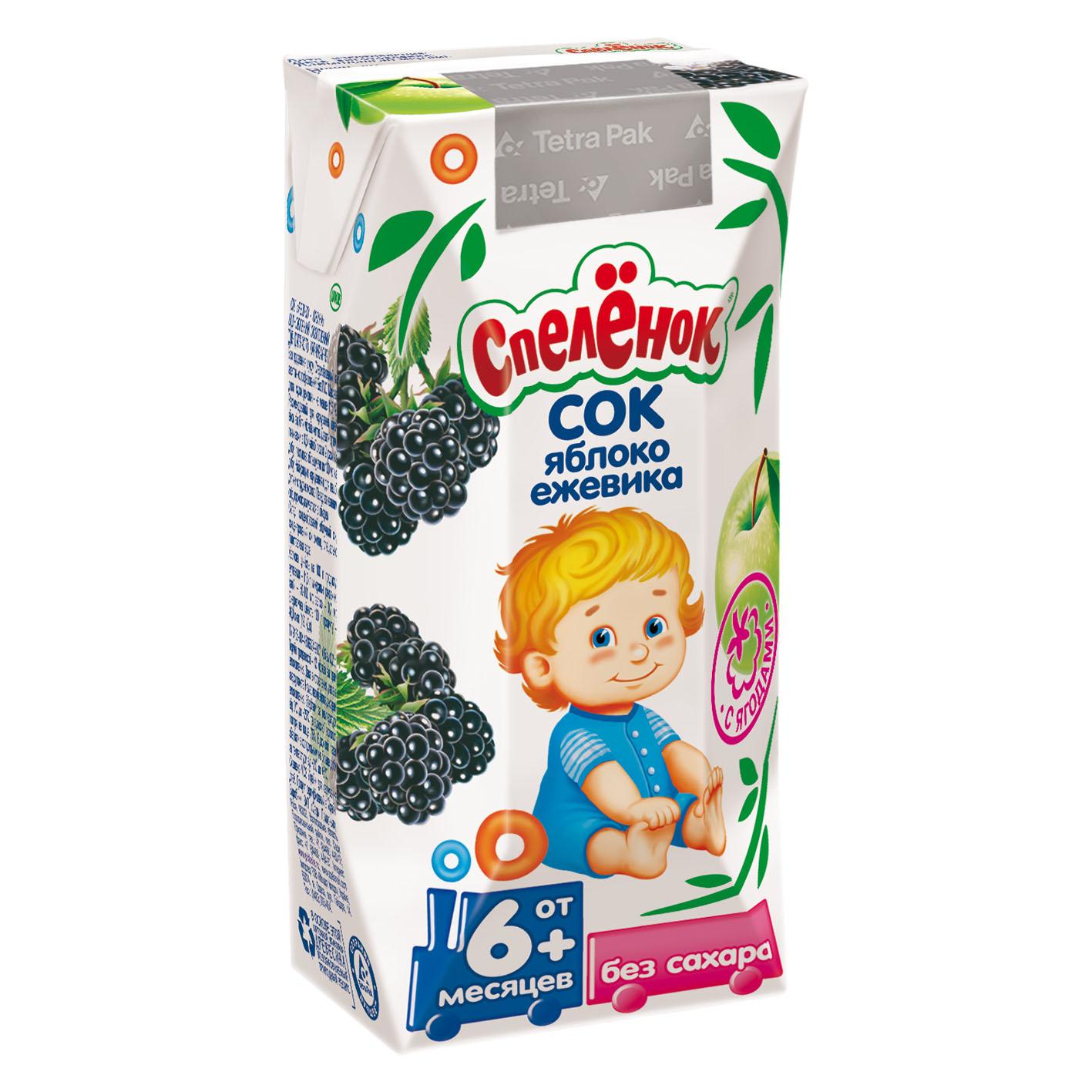 Сок Спеленок 200 мл (тетрапак) Яблоко с ежевика (с 6 мес)<br>