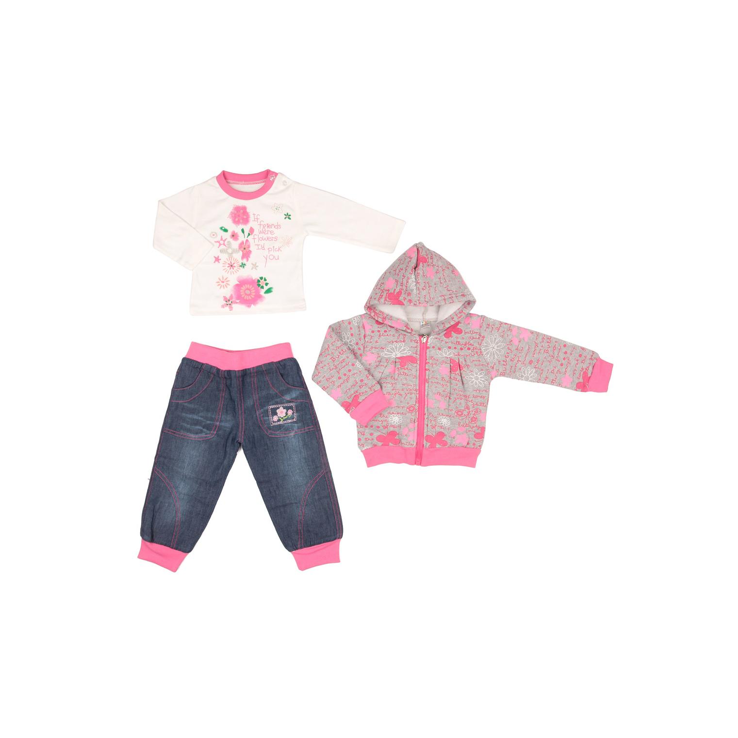 Комплект Bony Kids 3 в 1 (брюки+кофта+джемпер) цвет - Белый Размер 80