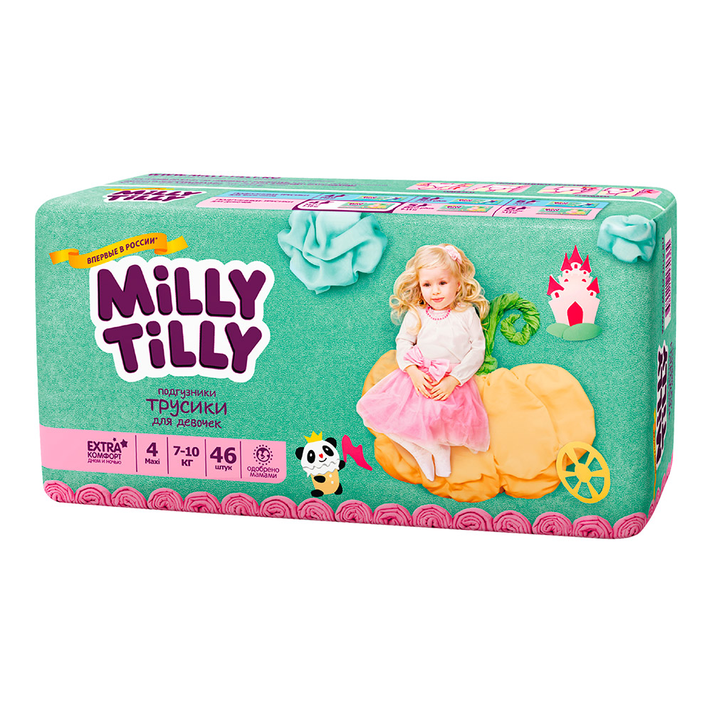 ����������-������� Milly Tilly ��� ������� 7-10 �� (46 ��) ������ 4