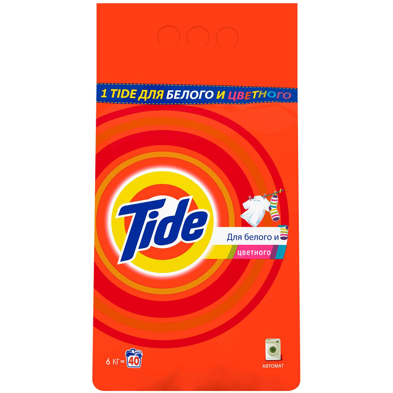 Стиральный порошок Tide Для белого и цветного 6 кг<br>