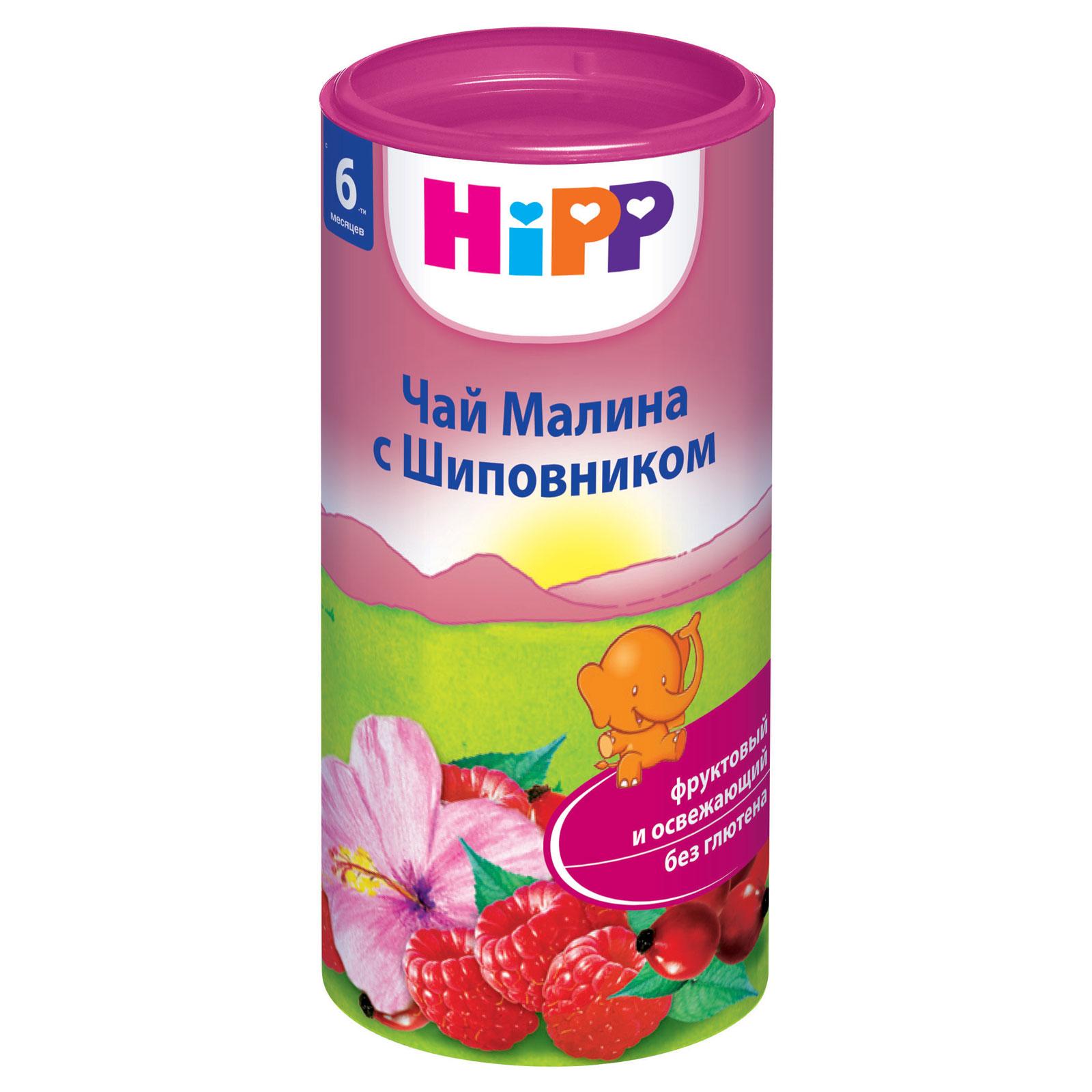 Чай детский Hipp быстрорастворимый 200 гр Малина шиповник (с 6 мес)<br>