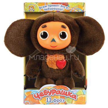 Мягкая игрушка Мульти-пульти Чебурашка с сердцем 25 см