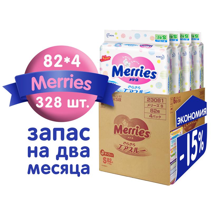 Подгузники Merries Мегапак 4-8 кг (82*4шт) размер S<br>