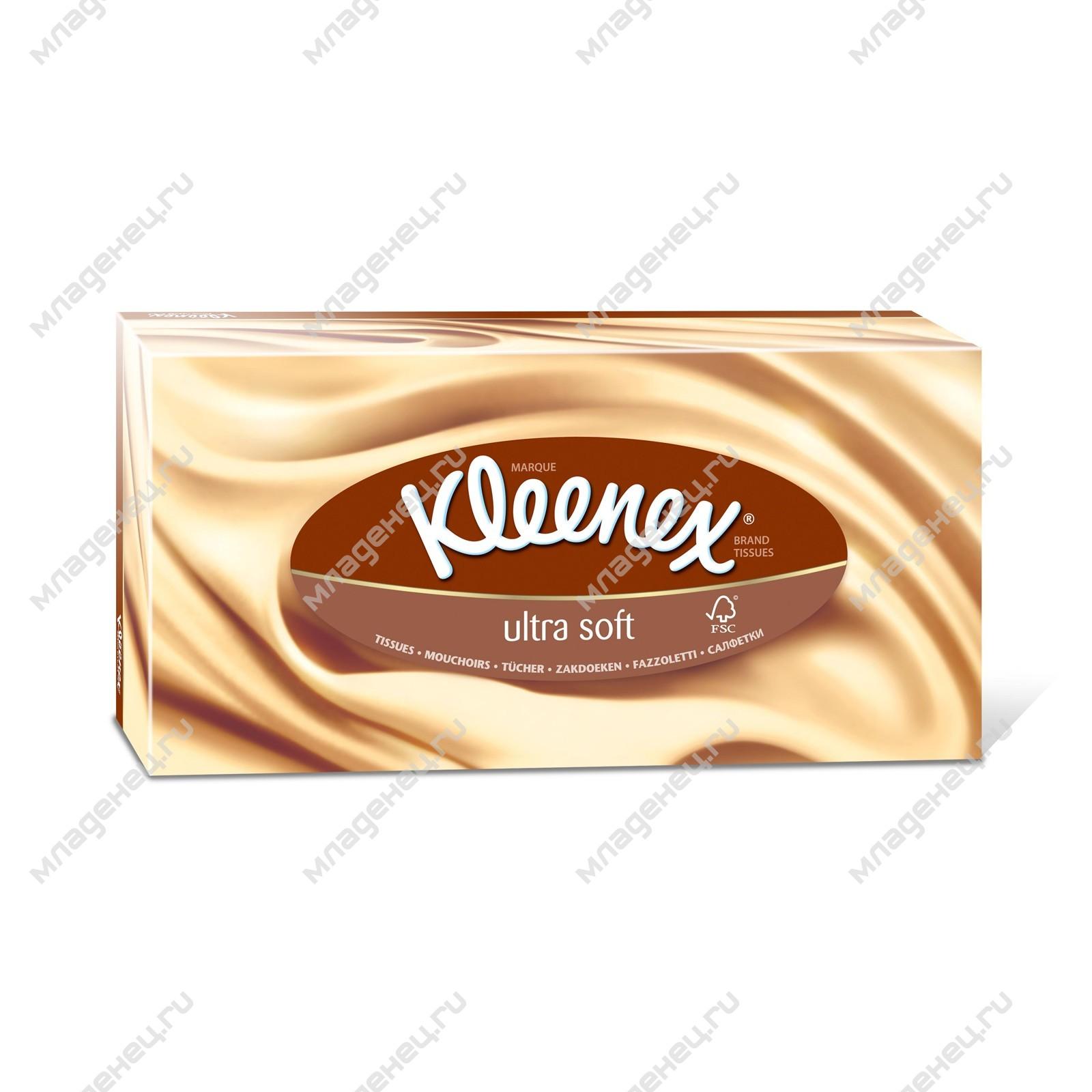 Бумажные салфетки Kleenex ULTRA SOFT 3-х слойные 56 шт<br>