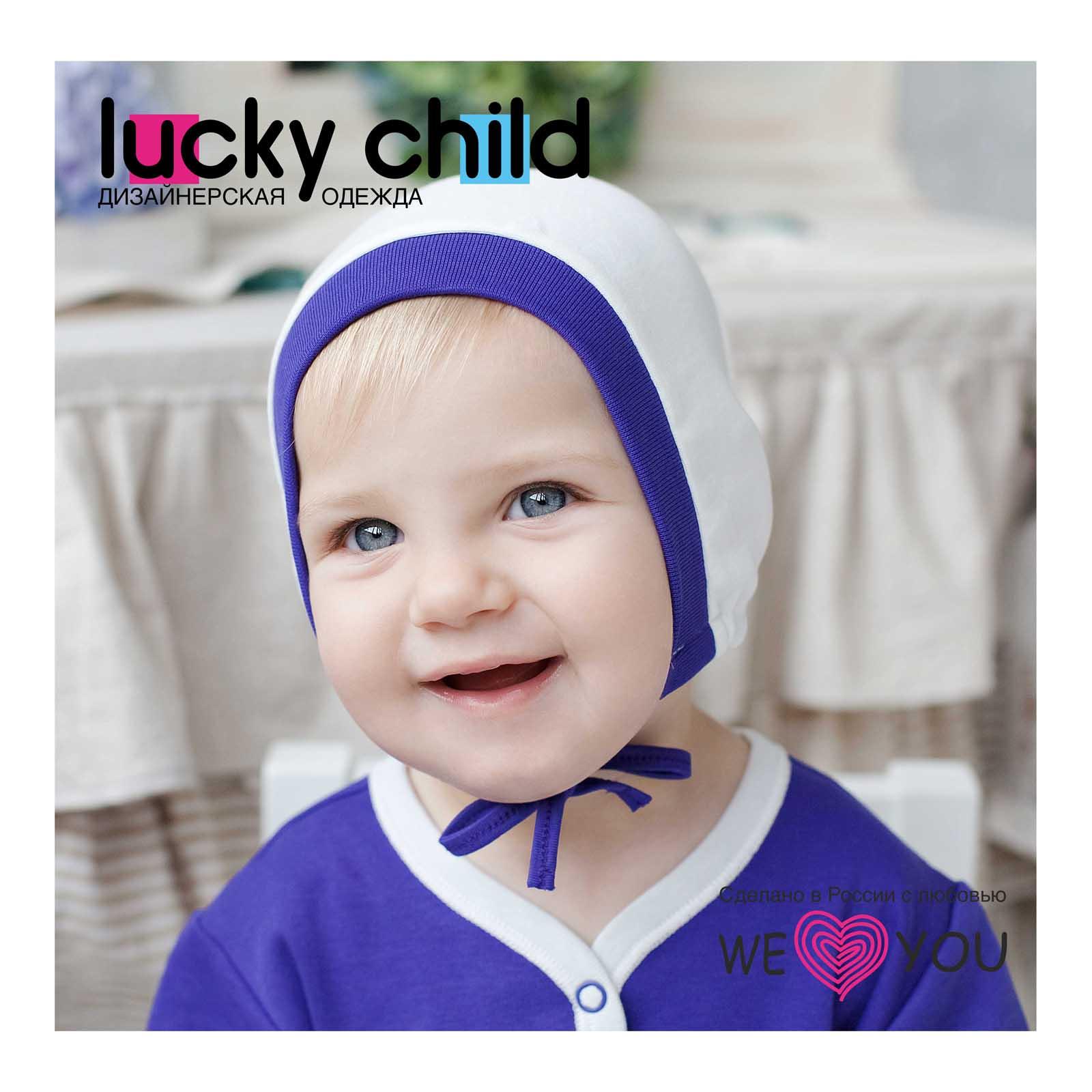 ������ Lucky Child �������� ������ 47