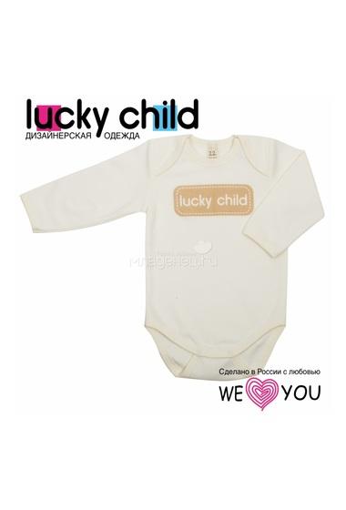 Боди Lucky Child Вдохновение