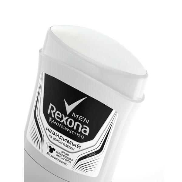 ����������-�������������� Rexona ��������� �� ������ � ����� 50 �� ��������