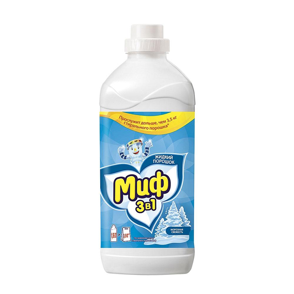 Жидкость для стирки Миф Морозная свежесть 1,560л<br>